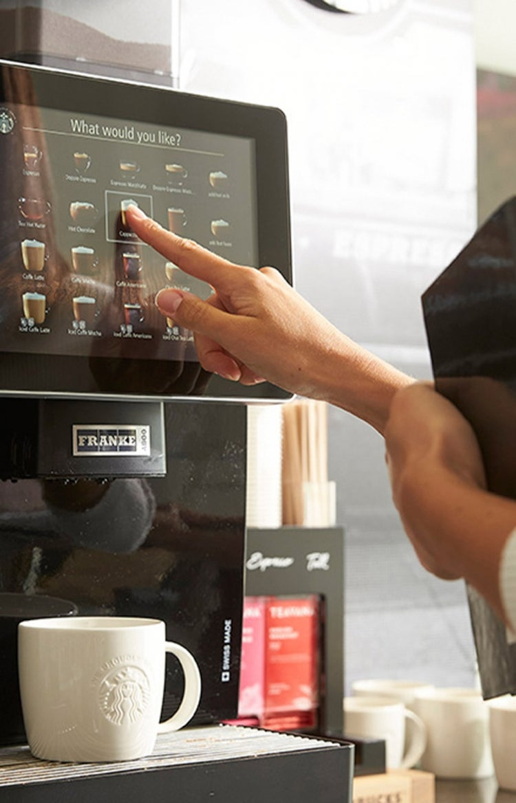 Commercial self-serve coffee machine